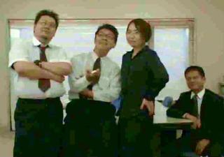 oriental secretary from tokyo with ass milk