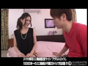 japanese wife coercive sex hardcore fucking